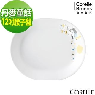 【CORELLE 康寧】丹麥童話12.25吋腰子盤(611)