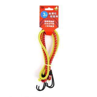 【TRENY】綑綁類-台製高彈性鬆緊帶3尺-2入(1188)