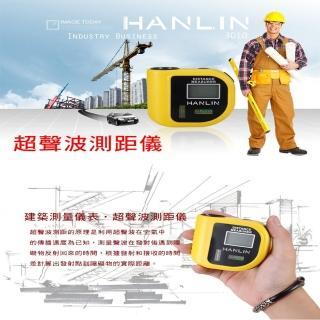【HANLIN】-3010 迷你超聲波電子測距儀(含水平尺雷射光定位0.5米-18米)