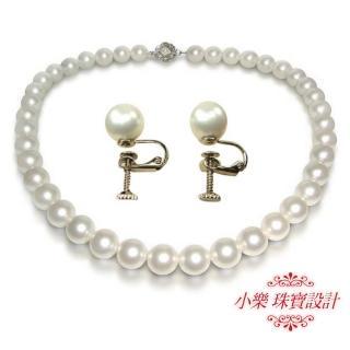 【小樂珠寶】超美天然珍珠墜子(閃電款)