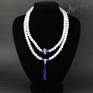 【金郁豐】頂級冰種白玉髓108顆圓珠項鍊(8mm)