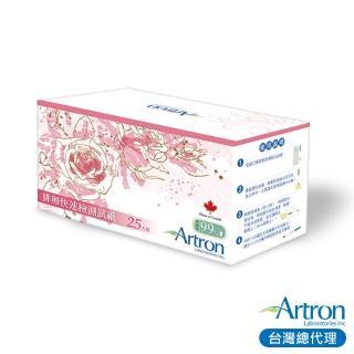 【Artron雅創】排卵快速檢測試紙(25入)