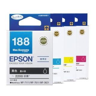【EPSON】NO.188 原廠墨水匣組合包(1黑3彩)