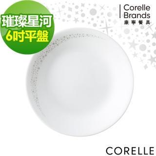 【美國康寧 CORELLE】璀璨星河6吋平盤(106)