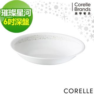 【美國康寧 CORELLE】璀璨星河6吋深盤(413)