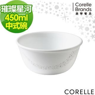 【美國康寧 CORELLE】璀璨星河450ml中式碗(426)