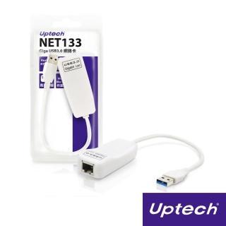 【Uptech】Giga USB3.0網路卡(NET133)