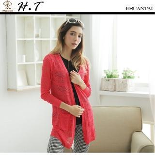 【玄太】簡約變化織紋長版針織罩衫(桃紅)