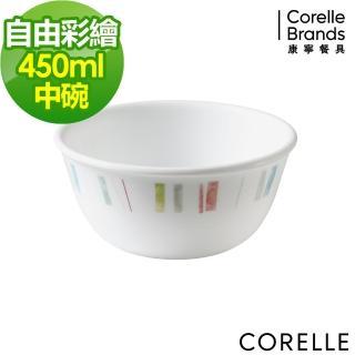 【美國康寧 CORELLE】自由彩繪450ml中式碗(426)