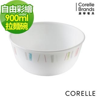【美國康寧 CORELLE】自由彩繪900ml拉麵碗(428)