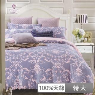 【巴麗維亞】淡淡愛戀(特大100%天絲TENCEL六件式兩用被床罩組)