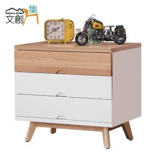 【文創集】桑斯   2.5尺原木紋雙色展示櫃/收納櫃