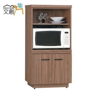 【文創集】夏比堤  2尺柚木紋餐櫃/收納櫃