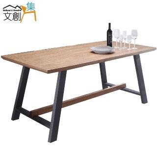 【文創集】拉曼   原木紋 5尺黑鐵砂餐桌