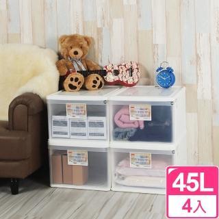LOVE HOME安心抽屜整理箱45L(四入)
