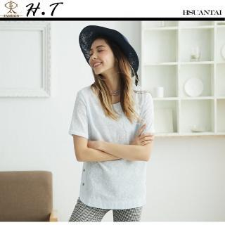 【玄太】優雅棉質緹花造型上衣(水藍)
