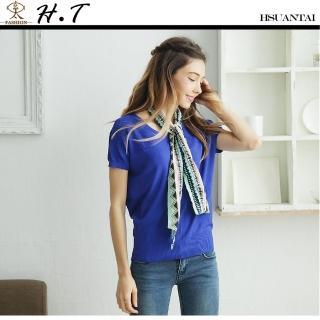 【玄太】素雅圓點織紋連身袖針織上衣(藍)