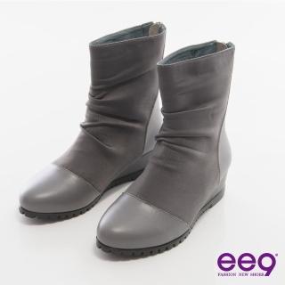 【ee9】完美時尚-經典異材質拼接素面造型拉鏈短靴*灰色(短靴)