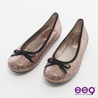 【ee9】都會優雅-悠閒時光豹紋亮片蝴蝶結豆豆娃娃鞋-古銅(娃娃鞋)