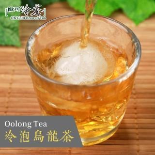 【歐可茶葉】《烏龍茶》長條型冷泡茶包(30包)