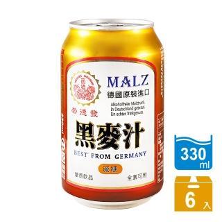 ~崇德發~黑麥汁~Light減糖^(330mlx6入^)