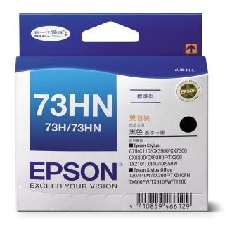 ~EPSON~No.73HN黑色墨水匣 高印量L^(T104151 雙包裝^)