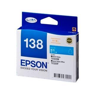 【EPSON】No.138 藍色墨水匣 / 高印量L(T138250)