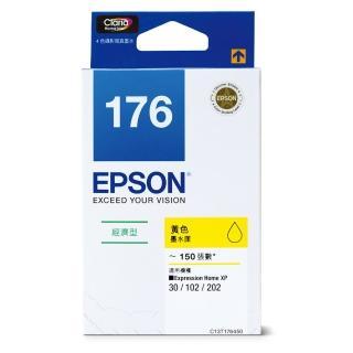 【EPSON】No.138 黃色墨水匣 / 高印量L(T138450)