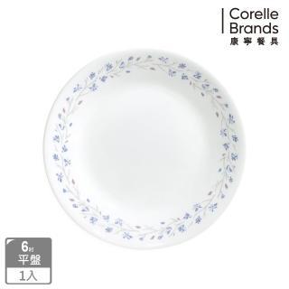 【CORELLE 康寧】絕美紫薇6吋平盤(106)