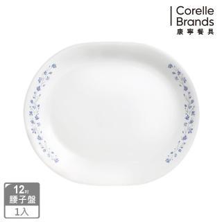 【CORELLE 康寧】絕美紫薇12.25吋腰子盤(611)