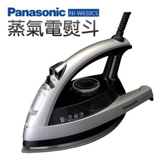 【Panasonic國際牌】蒸氣電熨斗(NI-W650CS)