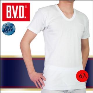 【BVD】速乾U領短袖內衣6件組(台灣製造)