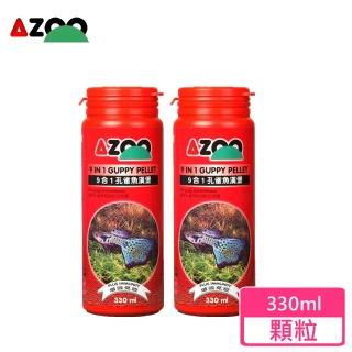 【AZOO】9合1孔雀魚漢堡330ml(2罐)