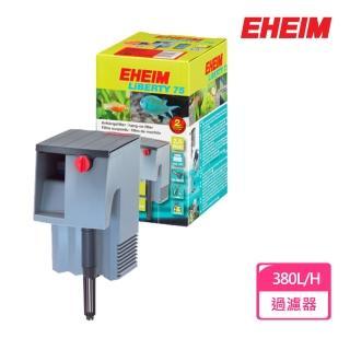 【EHEIM】LiBERTY 75 自由女神外掛過濾-2040(100GPH)