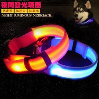 【寵物貴族】日系光纖高科技發光寵物項圈(寵物夜間外出安全守護)