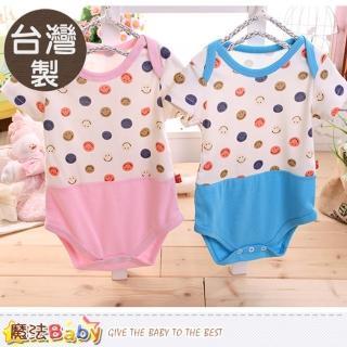 【魔法Baby】包屁衣 台灣製寶寶短袖連身衣 2件一組(k50064)