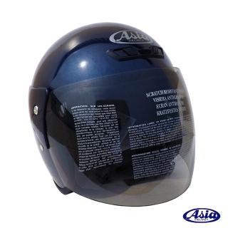 【ASIA】FreeStyle A702 3/4罩式安全帽(深藍)