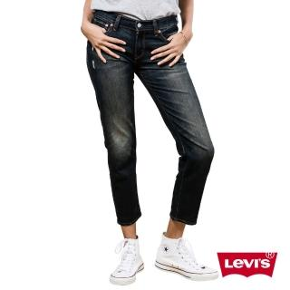 【Levis】COOL JEANS 深色水洗  丹寧牛仔褲  九分長男友褲