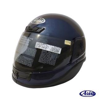 【ASIA】FreeStyle A801 全罩式安全帽(深藍)
