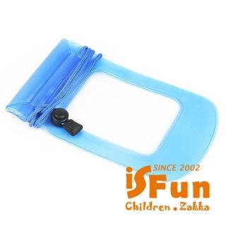 【iSFun】戲水專用*相機手機防水袋/四色可選+隨機色