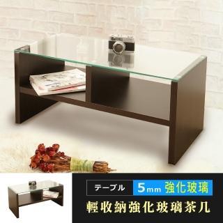 【Akira】簡單時尚收納茶几桌(純淨白/胡桃木)