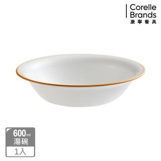【美國康寧 CORELLE】玩色系列600CC湯碗-陽光澄橘(421)