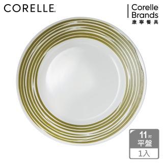 【美國康寧 CORELLE】玩色系列11吋平盤-綠風草原(111)