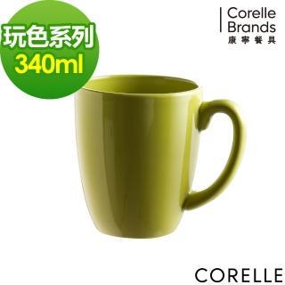 【美國康寧 CORELLE】玩色系列340CC馬克杯-綠風草原(509)