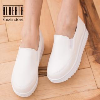 【Alberta】皮革質感素面基本款懶人鞋 厚底鬆糕鞋 4.5CM增高修飾 乳膠鞋墊柔軟(白色)