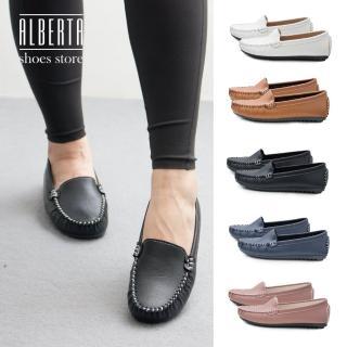 【Alberta】素面百搭磨砂皮革/皮革質感 金屬點綴帆船鞋 豆豆鞋 舒適好穿(藍色)