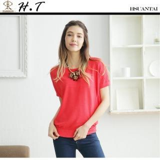 【玄太】簡約條紋織紋連身袖針織上衣(紅)