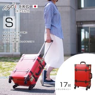 【MOIERG】Old Time迷戀舊時光combi trunk(S-17吋Red)