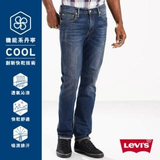 【Levis】511 COOL JEANS 湛藍刷白修身窄管丹寧牛仔褲