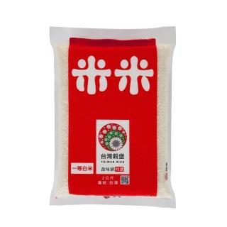 【台灣穀堡】米米2KG(CNS一等)